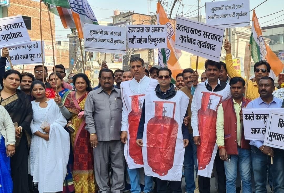 रुद्रपुर में महंगाई के खिलाफ कांग्रेस की पदयात्रा