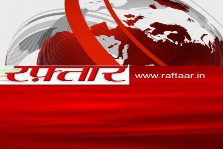 'रेल रोको' अभियान को देखते हुए राजधानी के स्टेशनों पर सुरक्षाबल तैनात