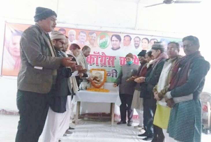 मनाया गया ललित नारायण मिश्र की जयन्ती,भारत रत्न की मांग दोहराई