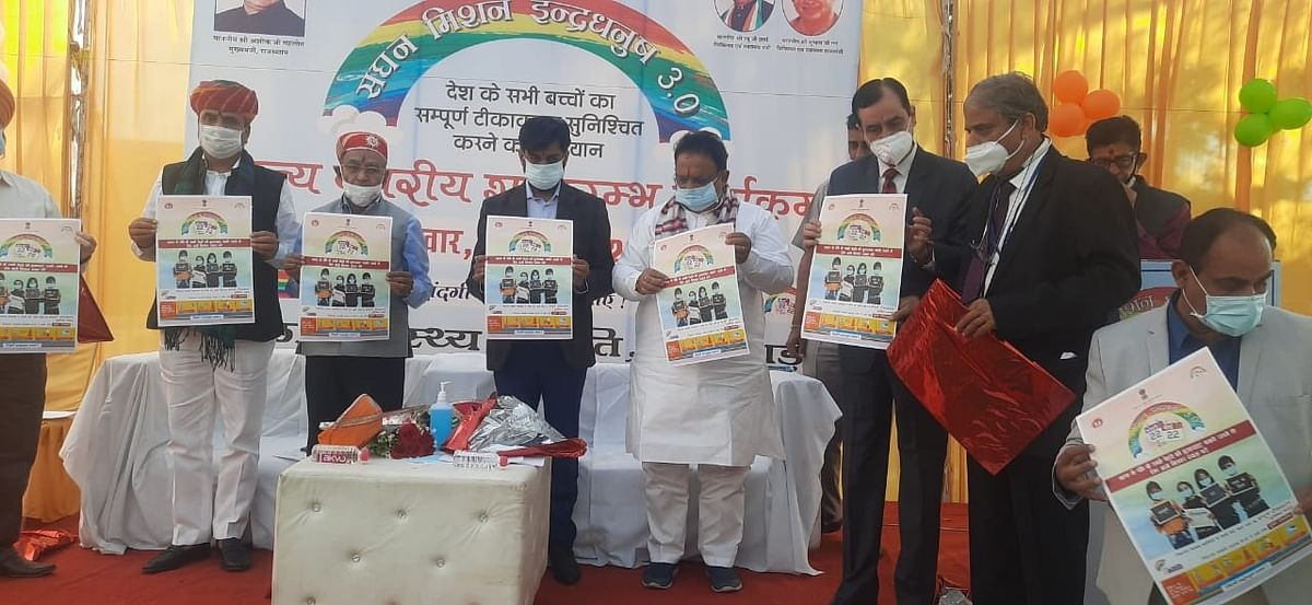 mission-rainbow39s-third-phase-inaugurated-from-bhilwara