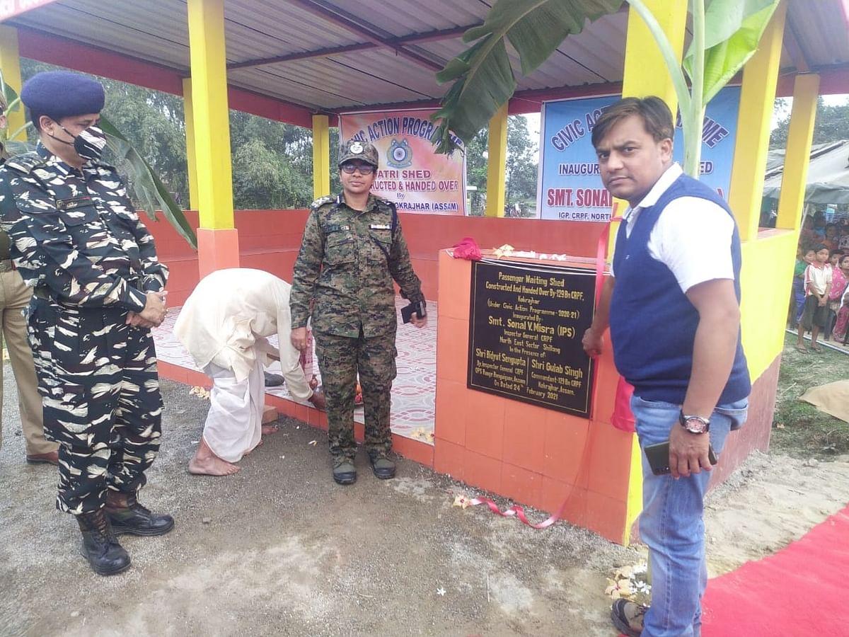 सीआरपीएफ की 129 वीं बटालियन ने सिविक एक्शन के तहत किए कई कार्य