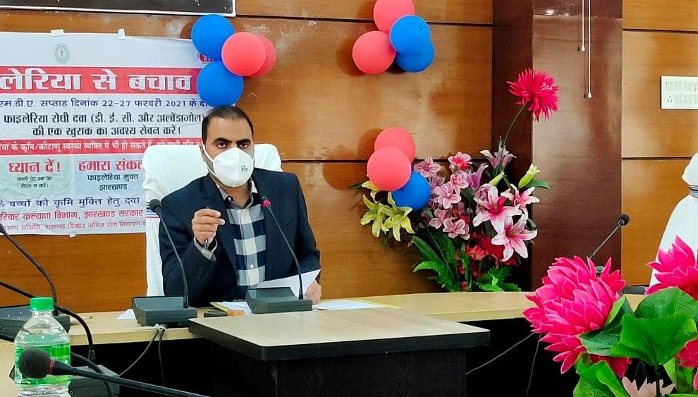 एमडीए के तहत जिले के हर व्यक्ति को खिलाई जाएगी फाइलेरिया की दवा : डीसी