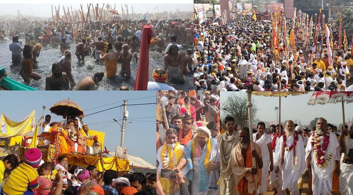 वृंदावन कुंभ : शाही स्नान, संतों ने निकाली शाही पेशवाई