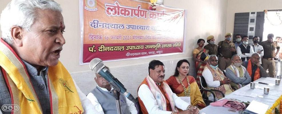 प्रधानमंत्री पं. दीनदयाल जी के विचारों पर कार्य कर भारत को विकसित कर रहे हैं: हेमामालिनी