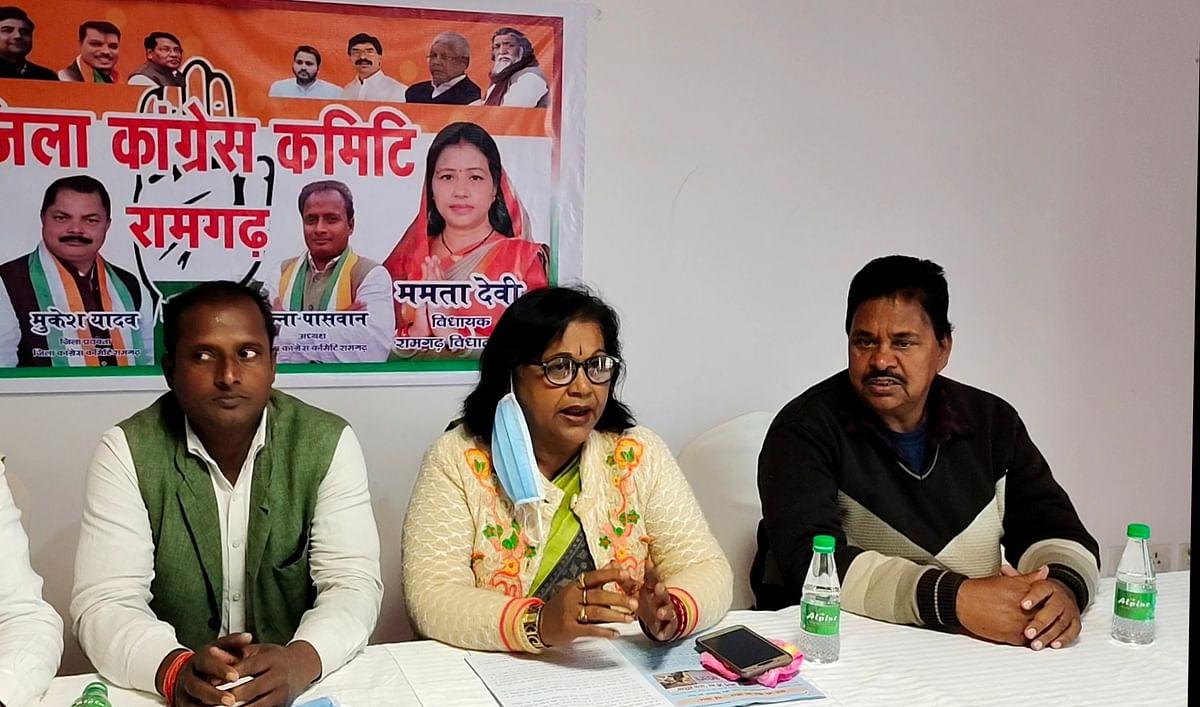 किसान आंदोलन के समर्थन में रामगढ़ में भी निकाली जाएगी ट्रैक्टर रैली