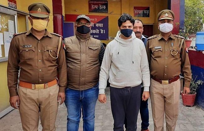 रेलवे में नौकरी दिलाने के नाम पर ठगी करने वाला दस हजार का इनामी गिरफ्तार