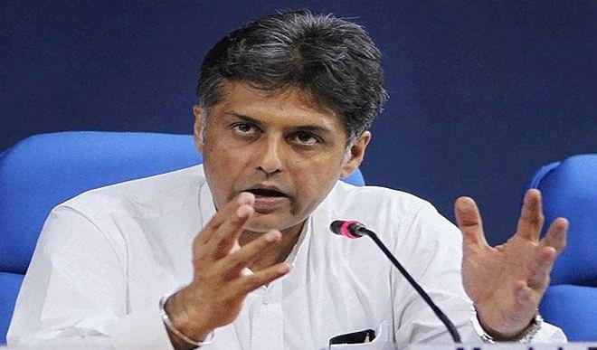 विदेशी राजनयिकों के कश्मीर दौरे को मनीष तिवारी ने बताया मजाक