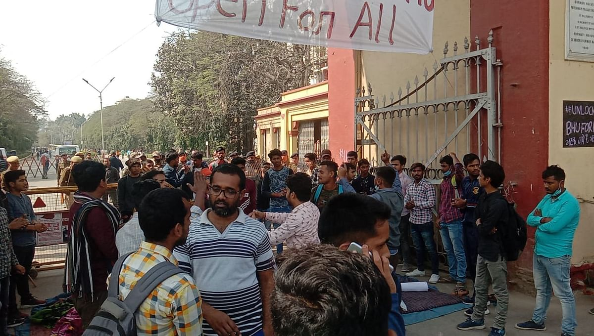 demand-for-full-opening-of-bhu-students-protest-for-the-second-consecutive-day