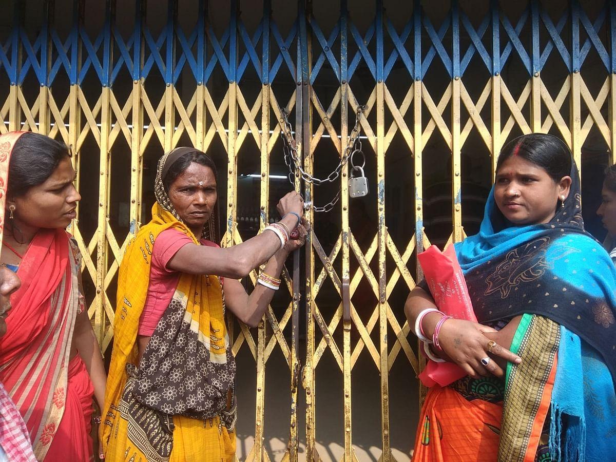 रुपया हेराफेरी से आक्रोशित महिलाओं ने बैंक में लगाया ताला
