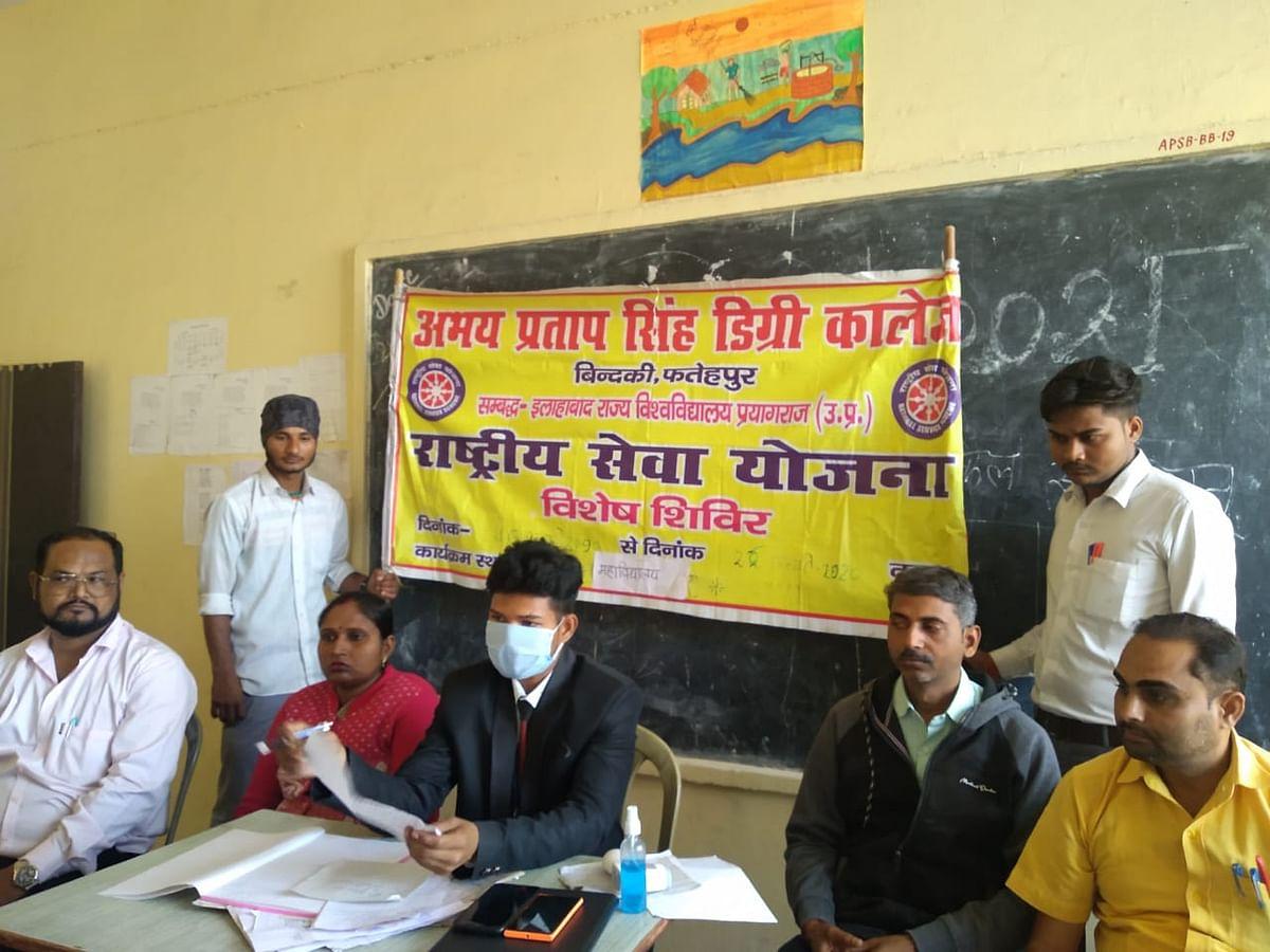 fatehpur-employment-fair-organized-under-the-aegis-of-nss