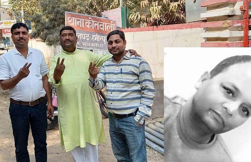 हमीरपुरः बेसिक शिक्षा विभाग में वित्त लेखाधिकारी 25 हजार रुपये की रिश्वत लेते रंगें हाथों गिरफ्तार