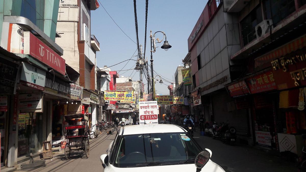 गाजियाबाद में बंद का मिलाजुला असर, व्यापारियों का कलेक्ट्रेट पर प्रदर्शन