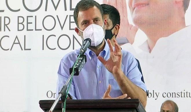 मछुआरों को स्वतंत्र मंत्रालय चाहिए, केवल एक विभाग नहीं: राहुल गांधी