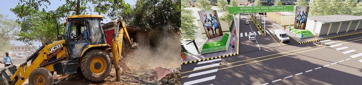 कोंडागांव : रायपुर नाका स्थित अतिक्रमण हटाकर ''मावा कोण्डानार'' योजनांतर्गत सौंदर्यीकरण का काम शुरू