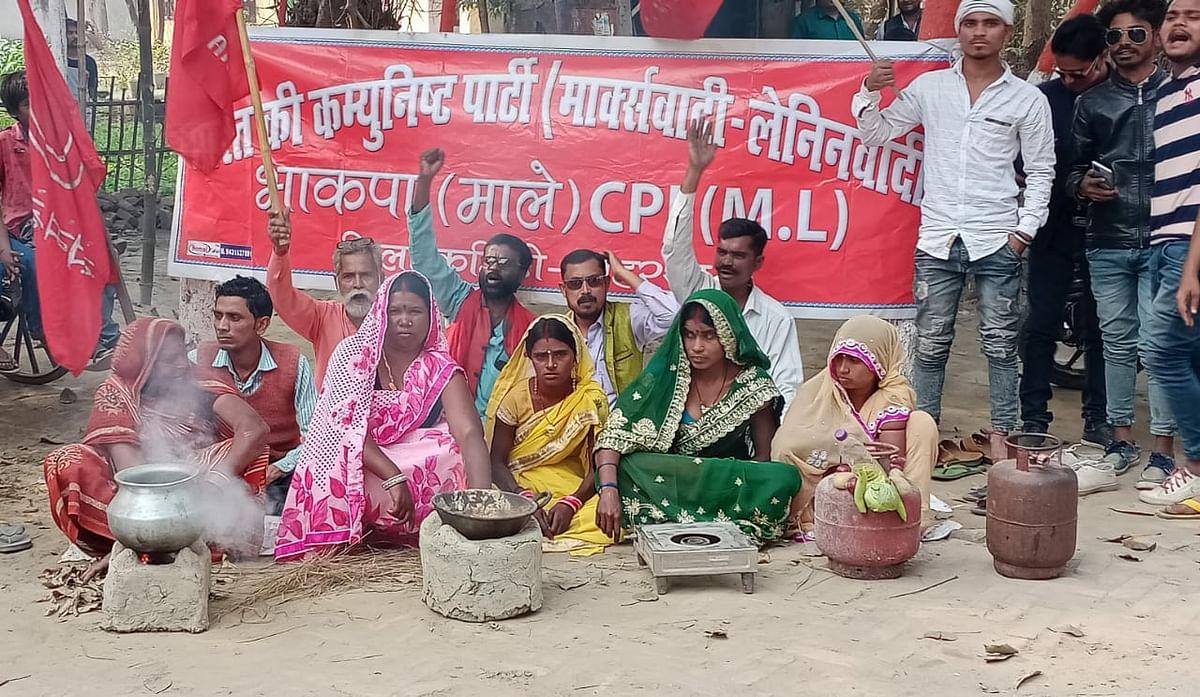 भाकपा-माले ने रसोई गैस मूल्यवृद्धि के विरोध में चूल्हा फूंक की आंदोलन की शुरूआत