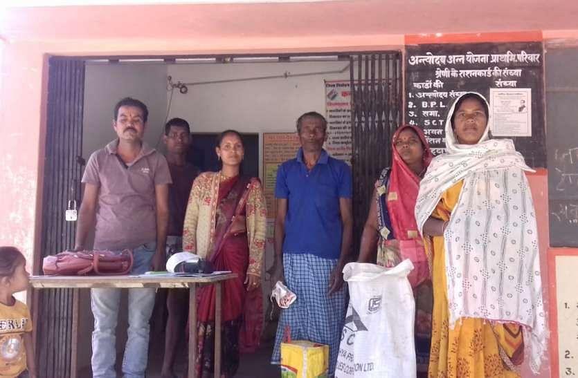 जिले में खाद्यान्न योजना से वंचित 1.28 लाख हितग्राही