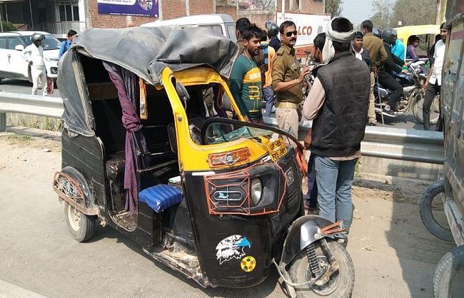 वाराणसी : तेज रफ्तार ऑटो खड़ी ट्रक से टकराई, चार यात्री घायल