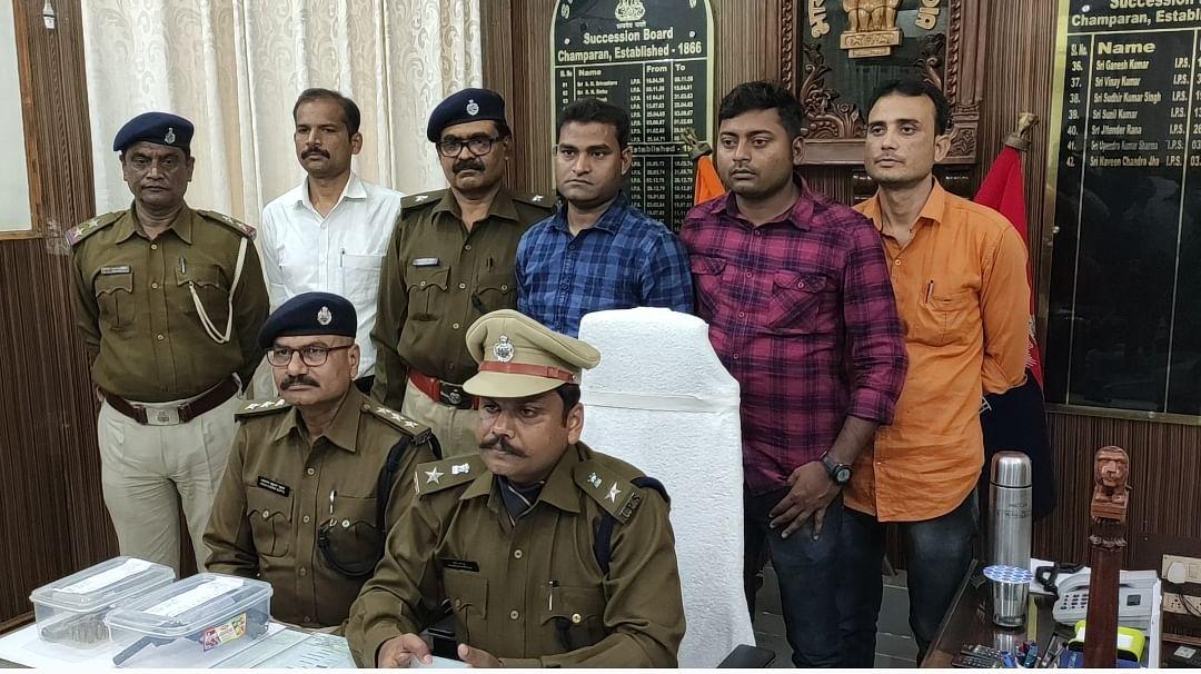 मोतिहारी पुलिस ने योजना बना रहेे चार अपराधियों को किया गिरफ्तार