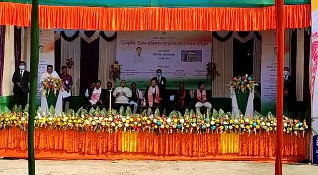 chief-minister-inaugurated-tinsukia-development-authority-cultural-center