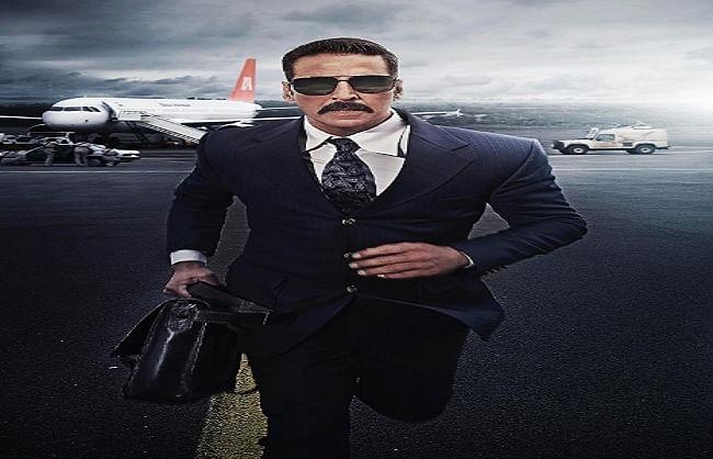 अक्षय कुमार की 'बेल बॉटम' इसी साल 28 मई को होगी रिलीज