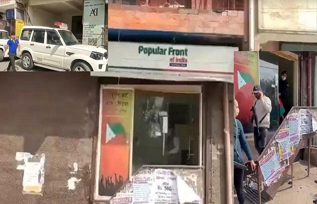 up-stf-raids-pfi-office-in-delhi-important-clues-found