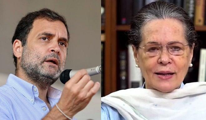 उच्च न्यायालय ने नेशनल हेराल्ड मामले में सोनिया और राहुल गांधी से जवाब मांगा