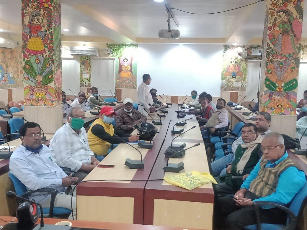 सहायक उर्दू अनुवादक पीटी परीक्षा को लेकर बैठक