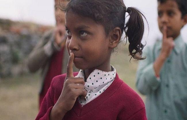 ऑस्कर की रेस में शामिल हुई भारतीय शार्ट फिल्म 'बिट्टू'