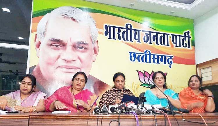 रायपुर : महिलाओं के साथ हो रहे दुष्कर्म पर कैबिनेट मंत्री का छोटा अपराध कहना चिंतनीय : शालिनी