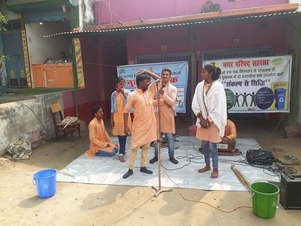 cleanliness-awareness-campaign-conducted-through-street-plays