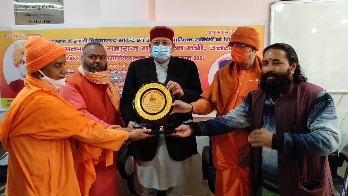सतपाल महाराज प्रथम स्वामी विवेकानंद देवभूमि सम्मान 2021 से सम्मानित