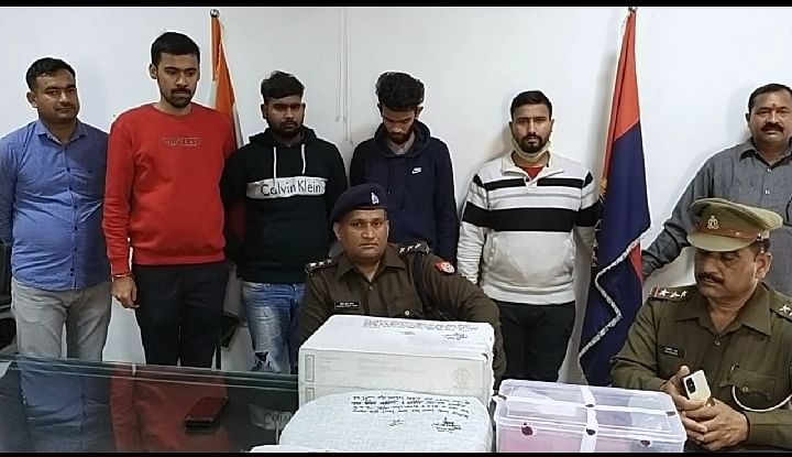 three-thugs-who-cheated-the-unemployed-by-being-fake-website-arrested