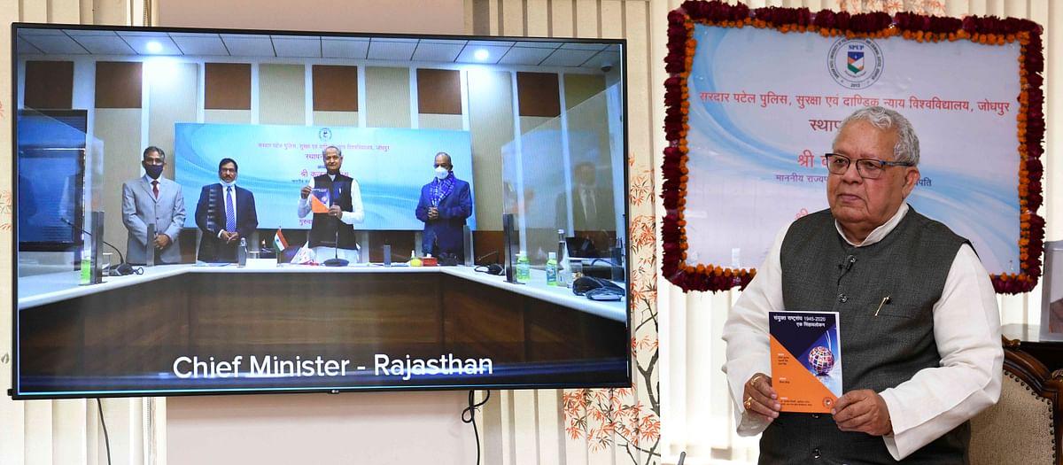 आमजन में पुलिस की सकारात्मक छवि का प्रसार करने की जरूरत- राज्यपाल