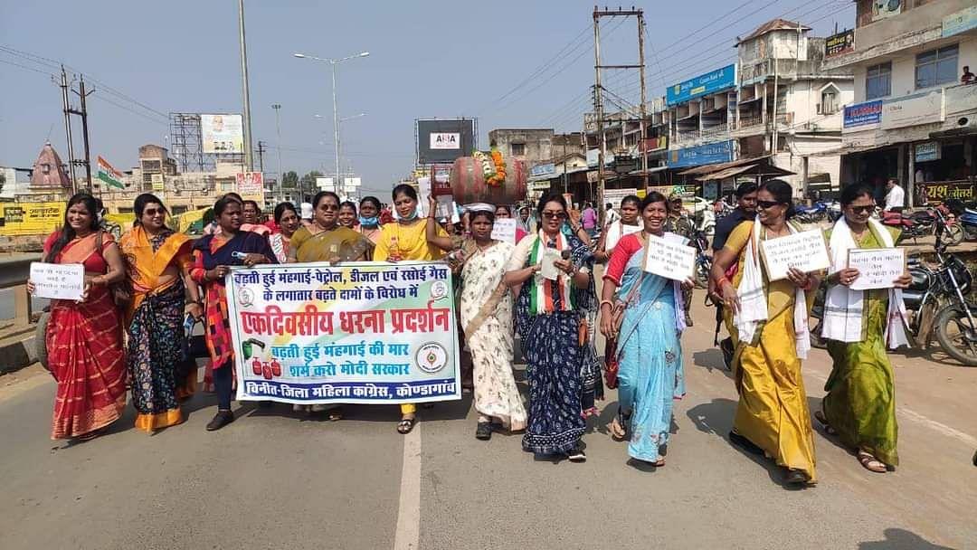 कोंडागांव:बढ़ते पेट्रोल डीजल के दामों को लेकर महिला कांग्रेस का एक दिवसीय धरना प्रदर्शन