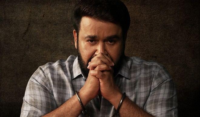 Drishyam 2 की सफलता के बाद तीसरे पार्ट को बनाने की तैयारी, निर्देशन ने किया खुलासा