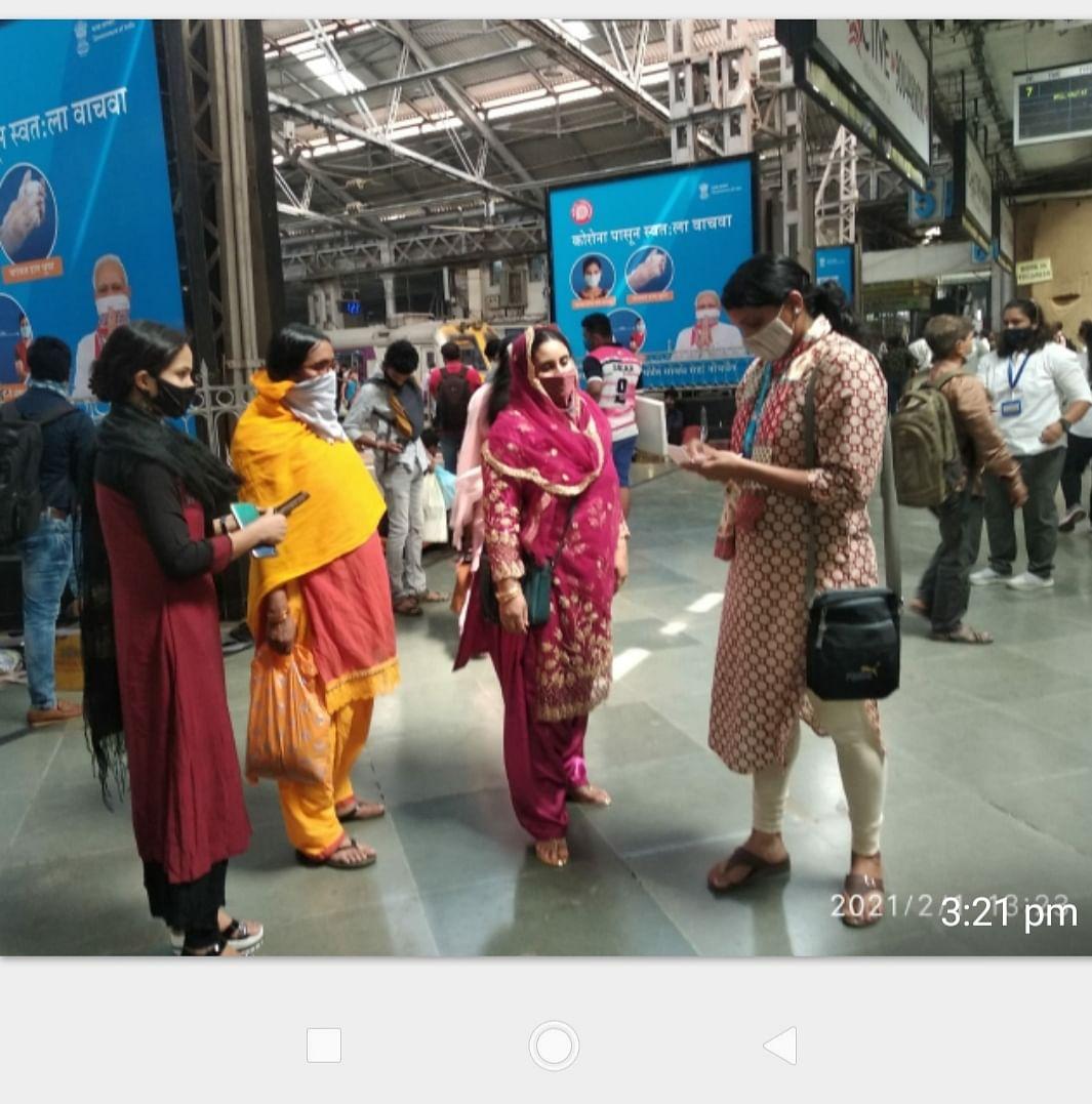 मध्य रेल ने टिकट चेकिंग से वसूला 4.45 करोड़ रुपये जुर्माना
