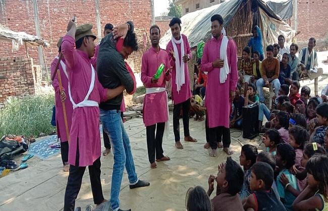 'ना दारू ना नोट से, गांव बदलेगा सही वोट से' नारे के बीच निकली मतदाता जागरूकता रैली
