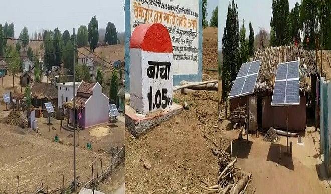 देश का पहला सौर-ऊर्जा आत्मनिर्भर गांव बना मध्य प्रदेश का बाचा ग्राम