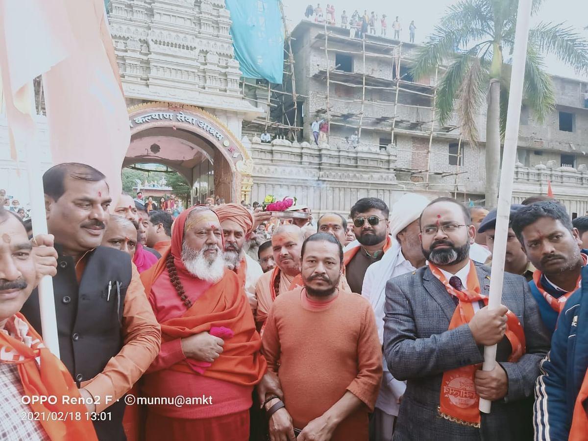 दो दिवसीय नर्मदा जन्मोत्सव प्रारंभ, ढोल-नगाड़े के बीच निकाली गई विशाल शोभायात्रा