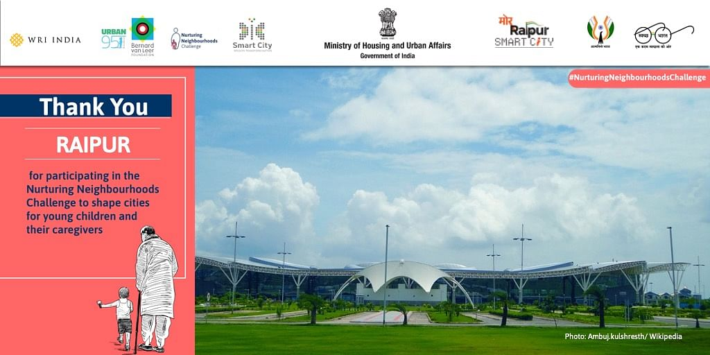 """""""नरचरिंग नेबरहुड चैलेंज"""" में रायपुर को देश के 63 बड़े शहरों में मिला स्थान"""