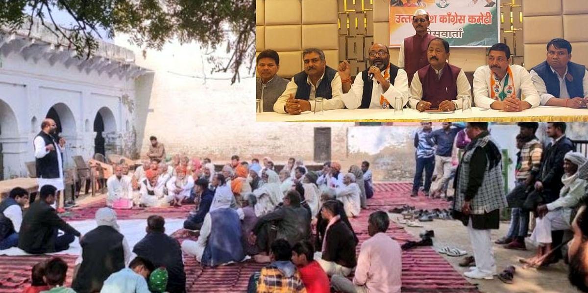 केन्द्र की मोदी सरकार ने तीन किसान विरोधी कानून बनाएं है : अजय कुमार लल्लू