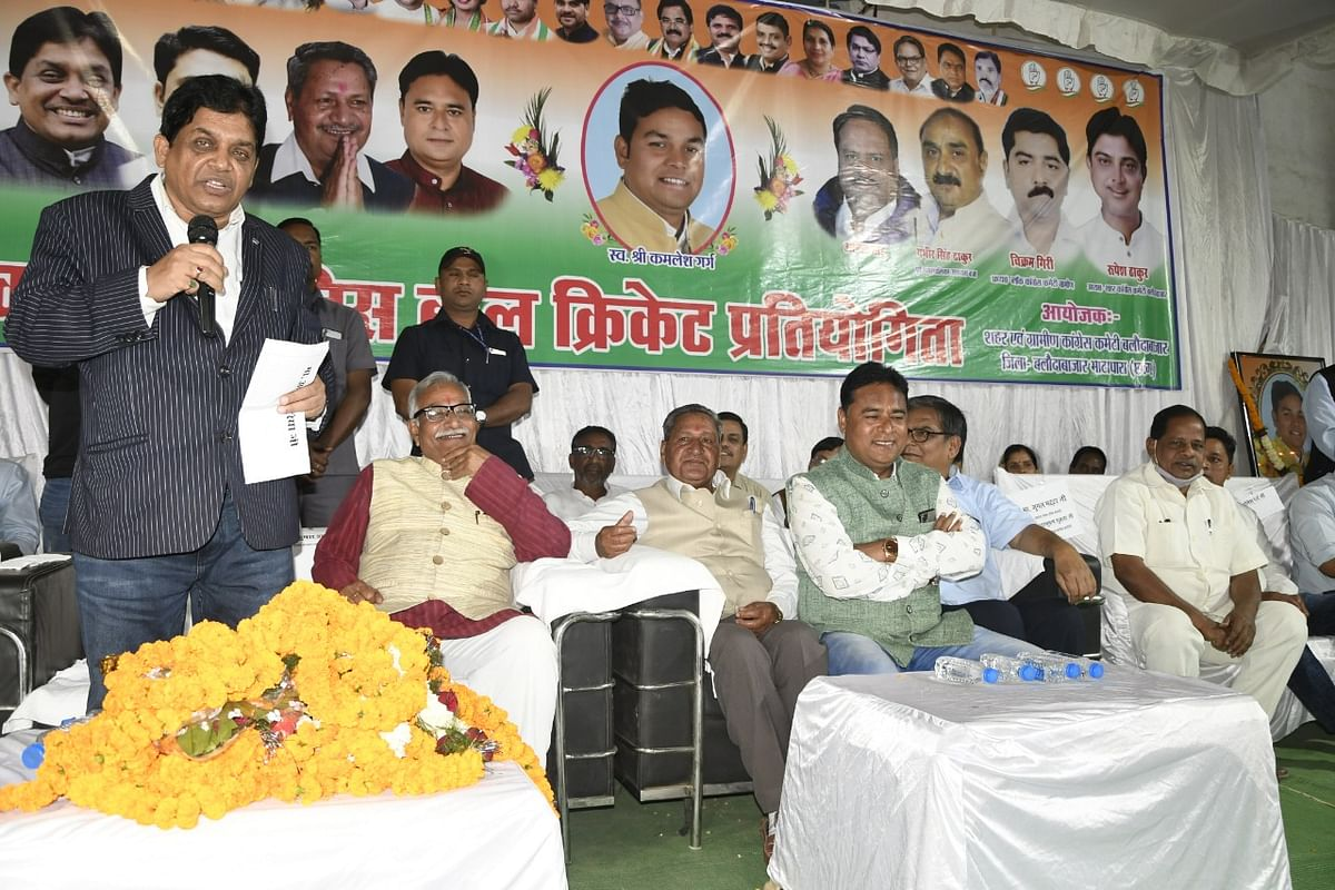 रायपुर : खेल को बढ़ावा देने की दिशा में कार्य कर रही राज्य सरकार: मंत्री डॉ डहरिया