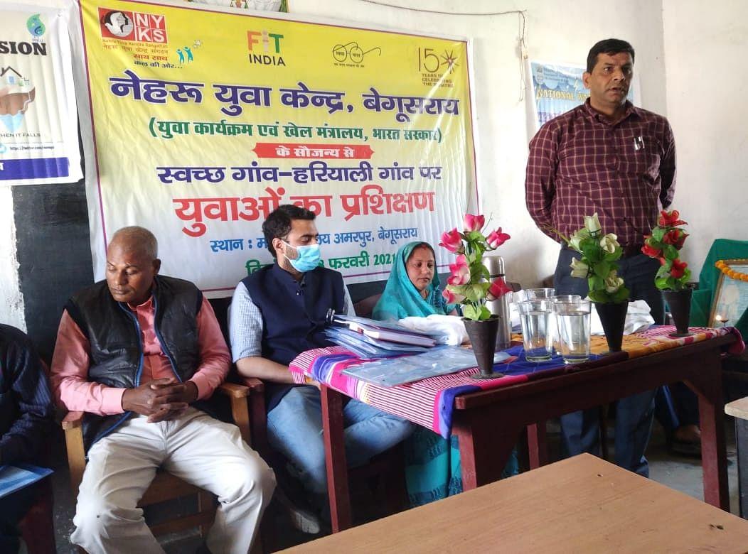 नेहरू युवा केंद्र ने स्वच्छ गांव हरियाली गांव के लिए युवाओं को किया प्रशिक्षित