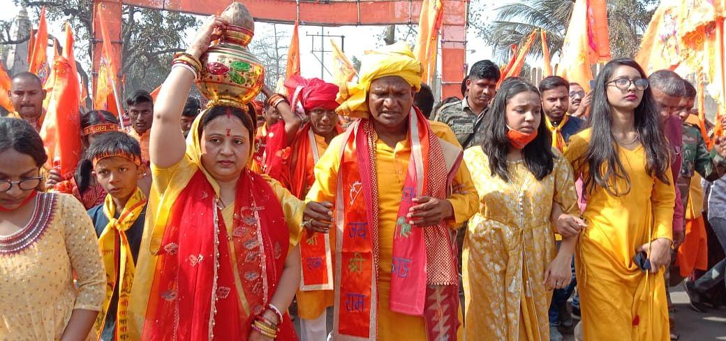 नौ दिवसीय श्री विष्णु महायज्ञ का शुभारंभ कलशयात्रा के साथ हुआ
