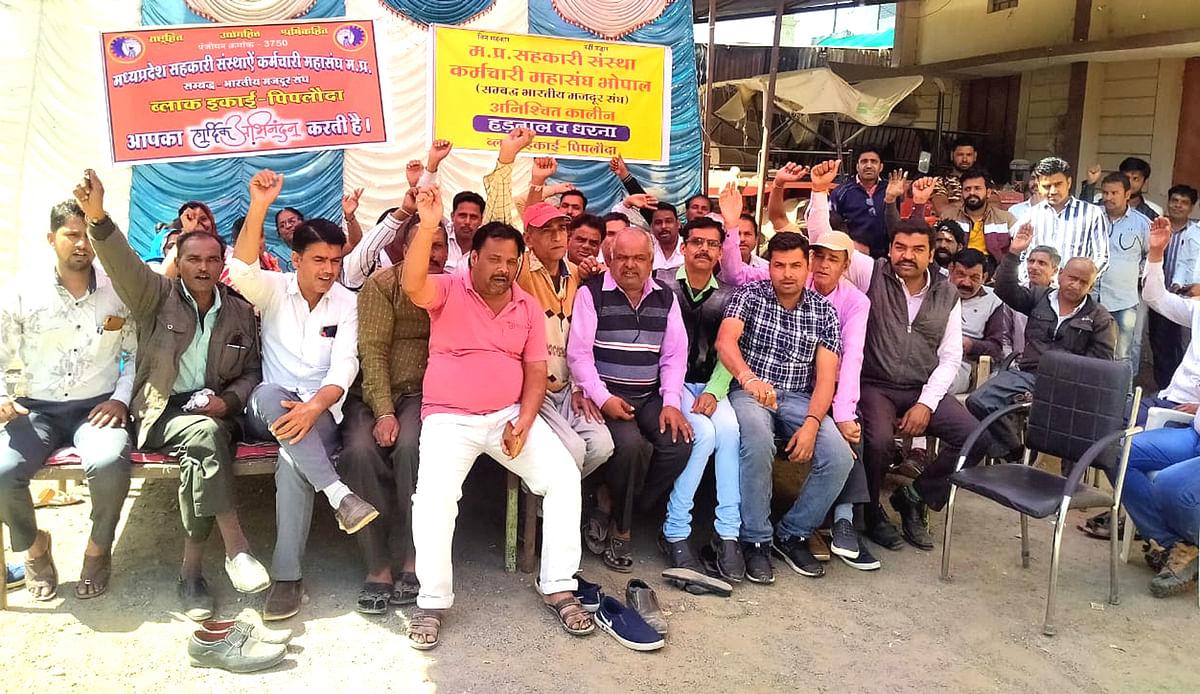 शोषण और भेदभाव के खिलाफ सहकारी समितियों के कर्मचारी आंदोलन पर