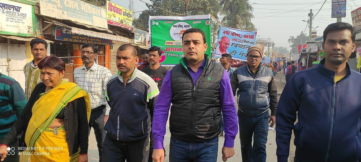 नगर परिषद ने स्वच्छ्ता रैली निकाल किया जागरूक