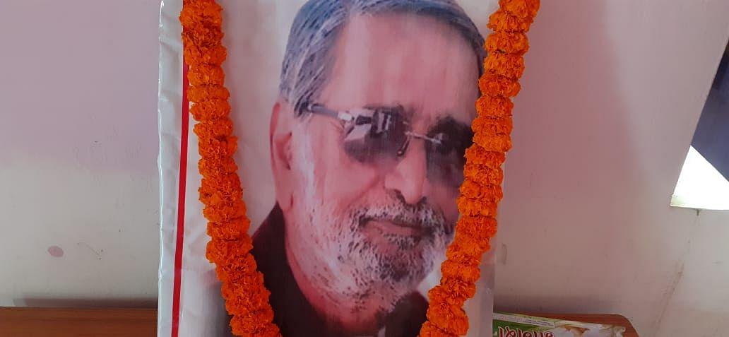 remembered-kayastha-mahasabha-national-president-ravi-nandan-sahai