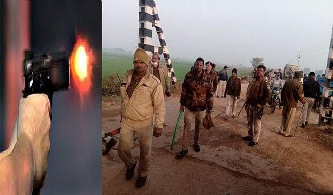 वन कर्मचारियों पर ताबड़तोड़ गोलियां चलाकर जेसीबी छुड़ा ले गया माफिया