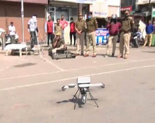 कानपुर में त्योहारों को देखते हुए अगले तीन माह तक जारी रहेगी ड्रोन कैमरे से निगरानी