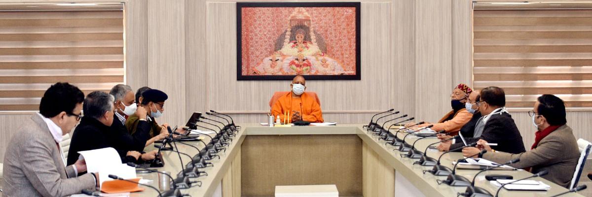 केन्द्रीय बजट को लेकर सभी विभाग अपने प्रस्ताव भारत सरकार को समय से भेजें: योगी आदित्यनाथ